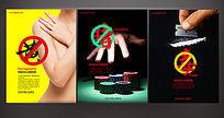 拒绝黄赌毒公益海报
