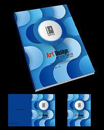 蓝色能源企业产品手册封面