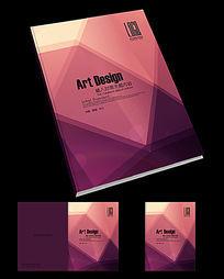 紫色珠宝钻石产品手册封面