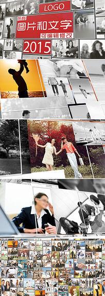 100多张企业员工照片展示相册ae模版