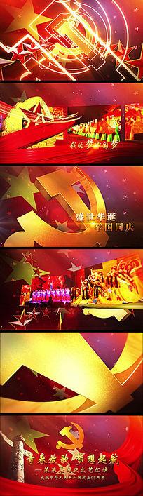 国庆节片头视频