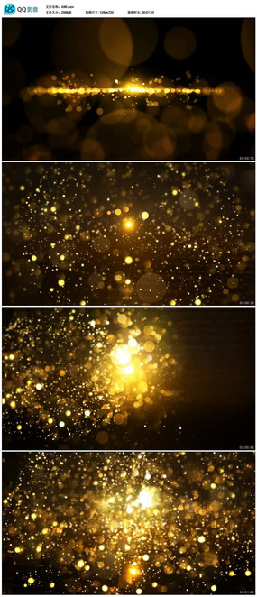 LED颁奖背景视频