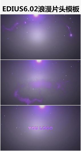 震撼EDIUS6.02片头模板演绎LOGO视频模板
