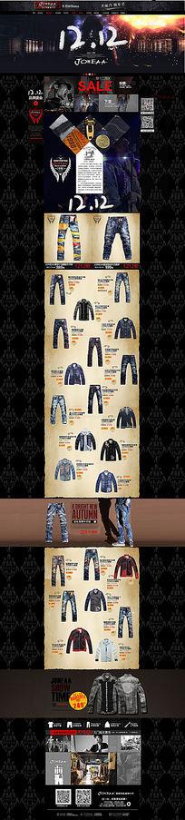 淘宝双12牛仔男装首页设计