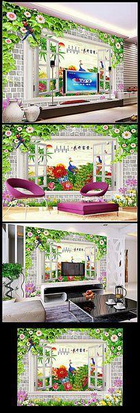 窗外花开富贵沙发背景墙