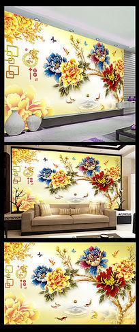 家和富贵彩雕牡丹沙发背景墙