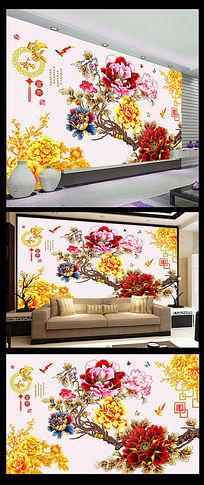家和富贵牡丹沙发背景墙