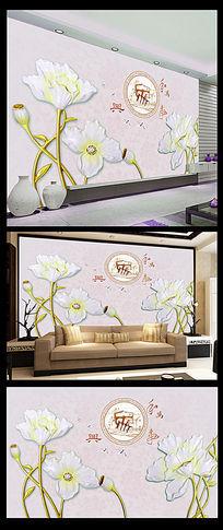 家和万事兴白莲沙发背景墙