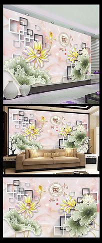 家和万事兴荷莲沙发背景墙