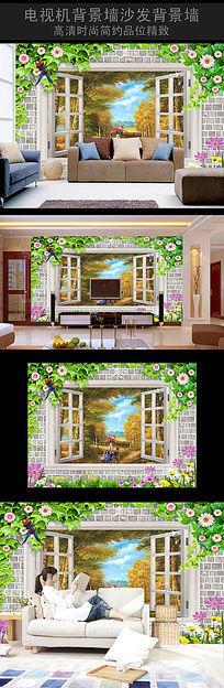 森林大道风景画沙发背景墙