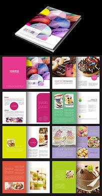 西餐甜品画册设计