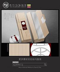 简易茶叶礼盒包装展开图设计