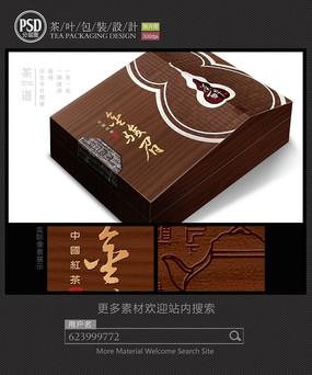 金骏眉茶叶礼盒包装设计