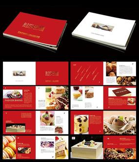 西式餐饮画册模板