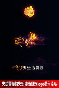 震撼的火焰冲击燃烧logo揭示片头视频