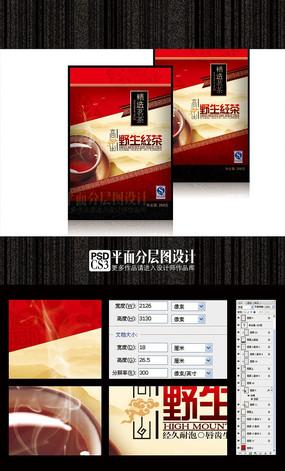 野生红茶袋子(平面分层图设计)
