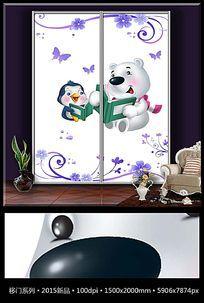 卡通小熊花纹移门装饰画