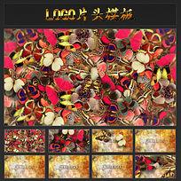 蝴蝶群舞logo宣传视频