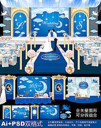 蓝色月光主题婚礼设计