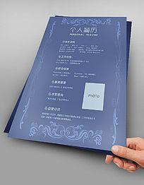 紫色欧式花边简历封面