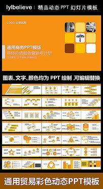 通用商务简洁背景动态PPT模版下载