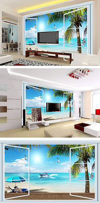 3D窗户大海沙发背景墙