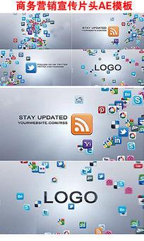 简洁现代感企业logo演绎视频AE模板