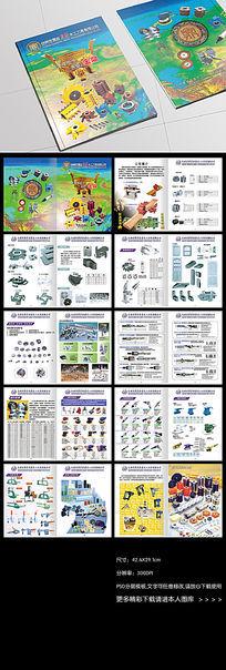 木工刀具画册设计