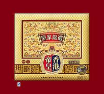 御典中国龙月饼包装
