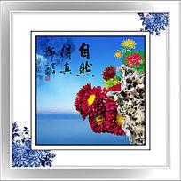 清雅青花菊花装饰画