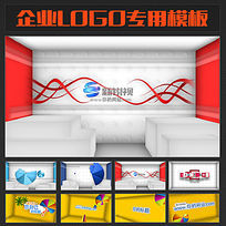 企业LOGO片头AE模板视频