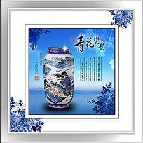 中式古典青花装饰画