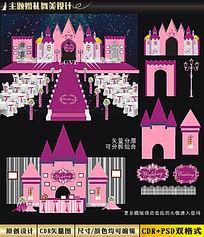 紫色城堡主题婚礼设计