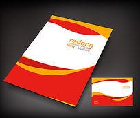 红色政府宣传册封面