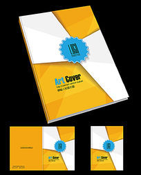 获奖产品说明书封面设计