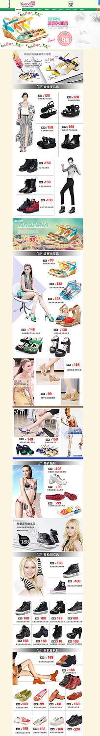 淘宝夏季女鞋凉鞋首页模版