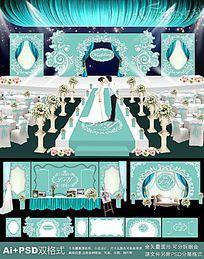 蒂芙尼蓝色主题婚礼设计