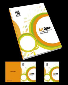教育培训类宣传册封面设计