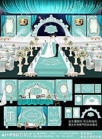 蓝色主题婚礼舞台设计