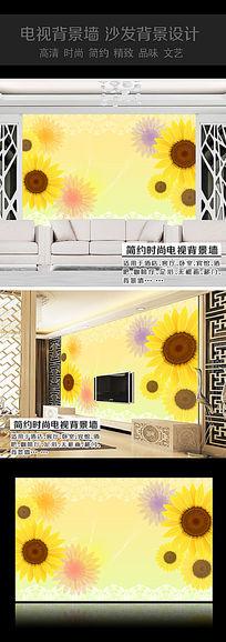 太阳花沙发背景墙
