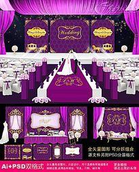 紫色主题婚礼舞台设计
