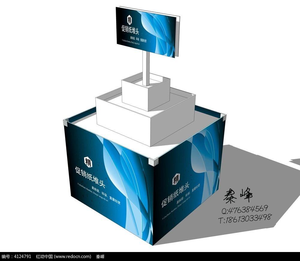 促销纸堆头skp模型