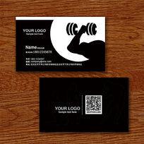 黑白健身二维码名片
