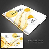 黄色动感背景封面设计