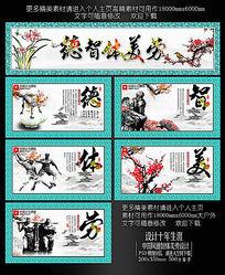 中国风德智体美劳学校展板设计