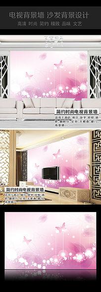 蝶恋花浪漫卧室背景墙