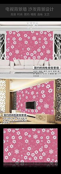 粉色墙花沙发背景墙