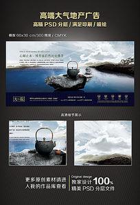 高端中国风地产广告-止水篇