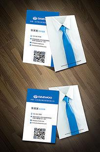 商务个人二维码名片设计