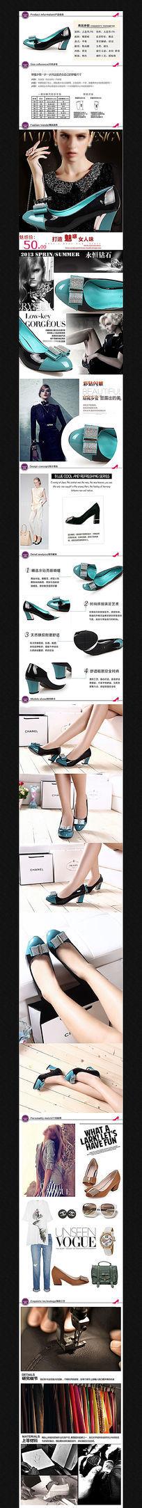 淘宝女性瓢鞋细节描述PSD模板